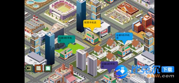 模拟手机商店图5