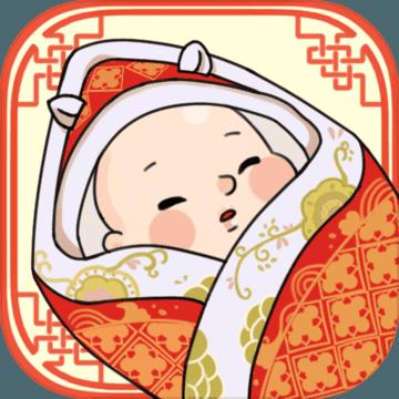 中国式人生