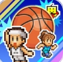 籃球熱潮物語