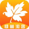 枫林淘客 v1.0.0