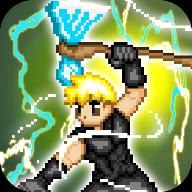 Hammer Man 2