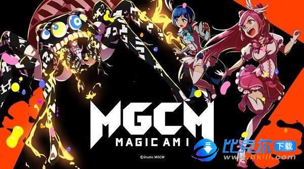 MGCM Magia Am I圖1