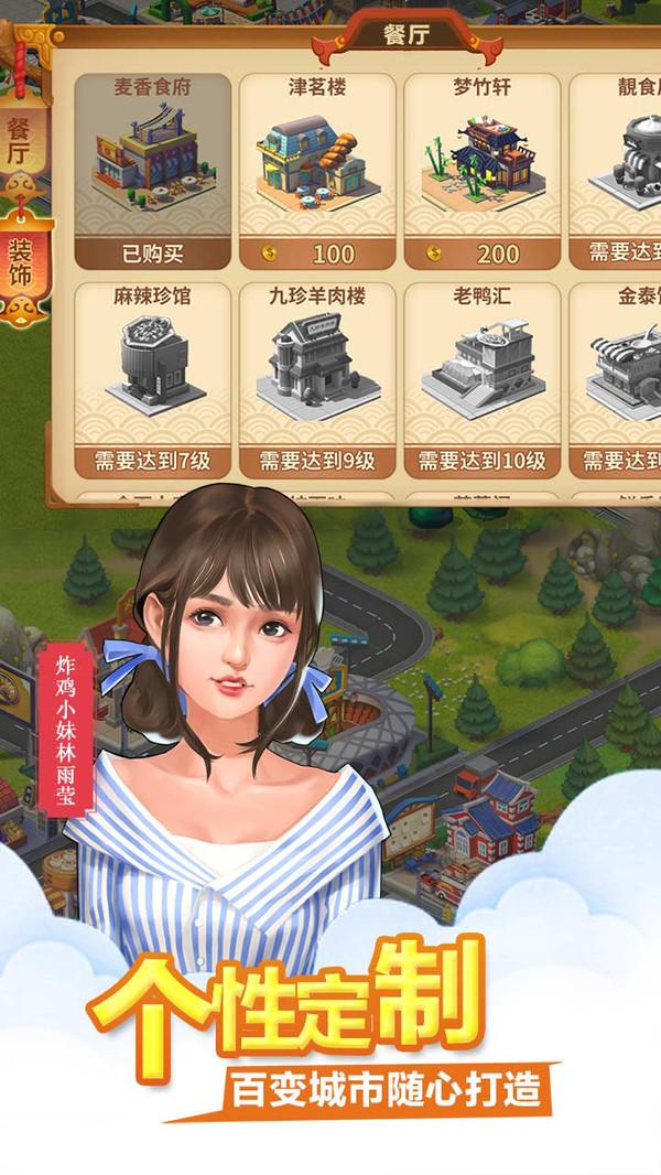 舌尖上的中國圖4