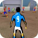 城市街头足球