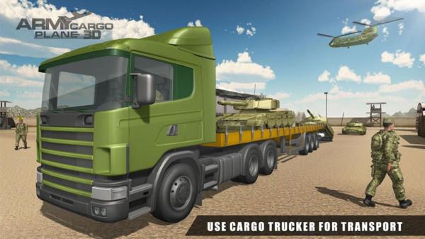 美軍貨車駕駛模擬器圖2