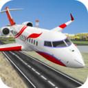 城市飞机飞行模拟