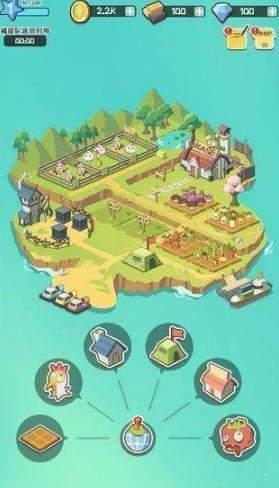花果園農場紅包版圖3