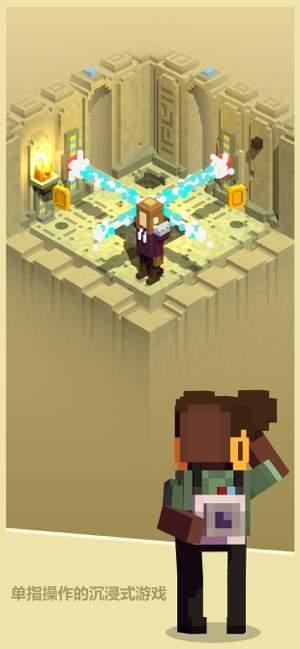 Tiny Tomb Dungeon Explorer图3