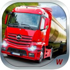 卡車模擬器歐洲2