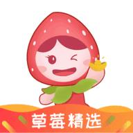 草莓精�x v1.0