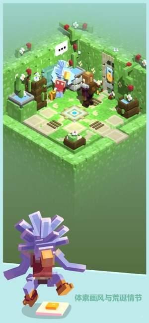 Tiny Tomb Dungeon Explorer图4