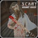 恐怖奶奶的恐怖房子