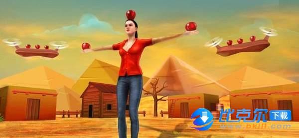 苹果射手女孩3D射箭图1