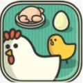 雞蛋小雞工廠