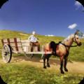 村莊馬車運輸模擬器3D