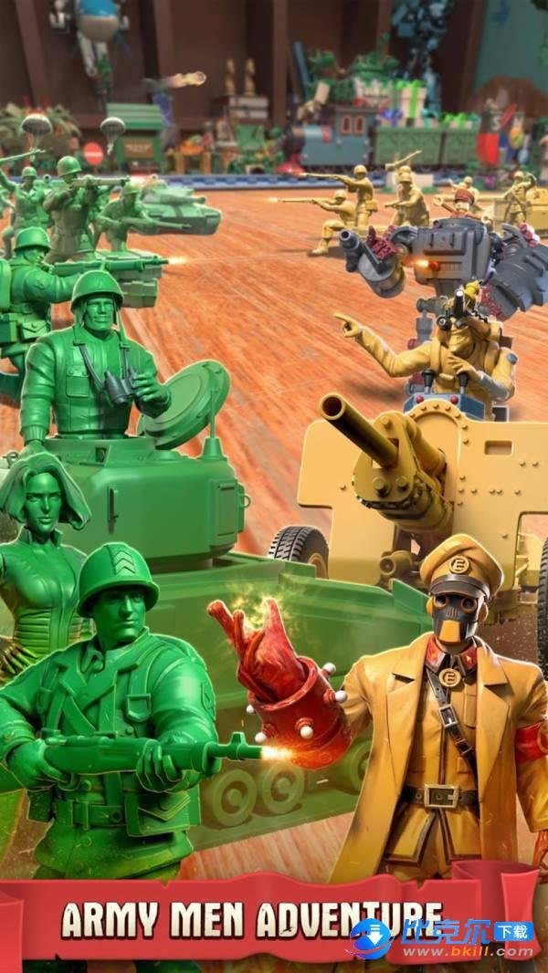 玩具兵消除大战图2