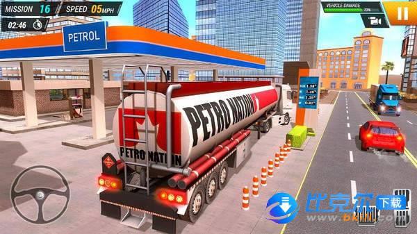 城市卡车司机模拟器图2