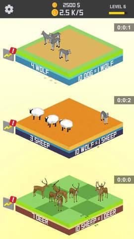 闲置动物组合图1