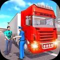 城市卡车司机模拟器 v1.0