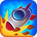 火箭擋隕石