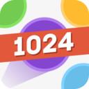 1024合并