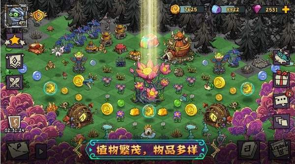 Park of Monster破解版图3