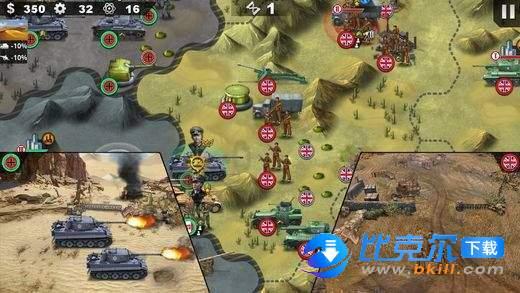 世界征服者4界限MOD图1