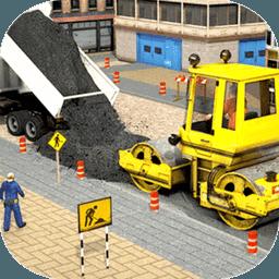 模擬城市修路3D