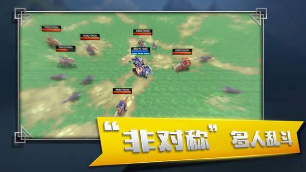 部落小围猎图3