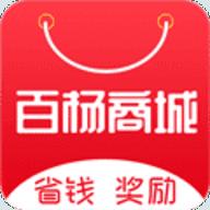 百杨商城 v2.0.11