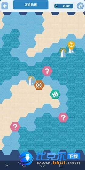 北洋海战棋图5