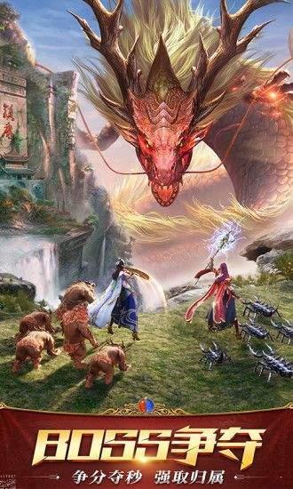 龙之战神王者图4
