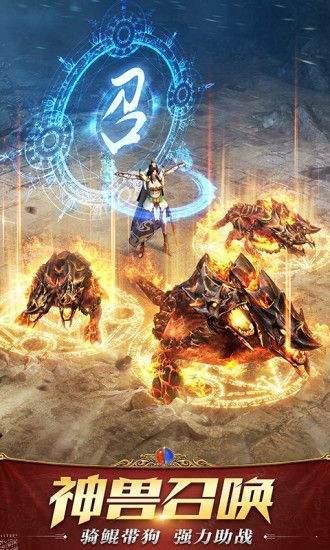 龙之战神王者图1