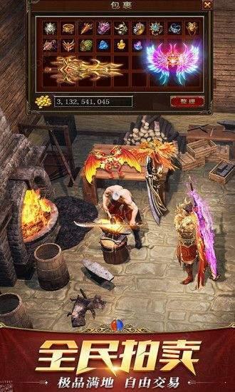 龙之战神王者图3