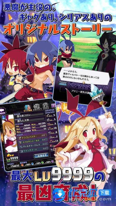 魔界战记RPG图4