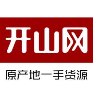 台州开山网