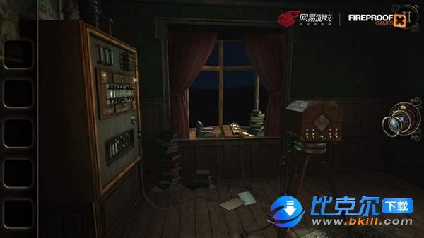 迷室3图3