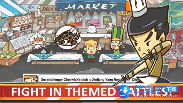 Chef Wars 烹饪战斗游戏图3