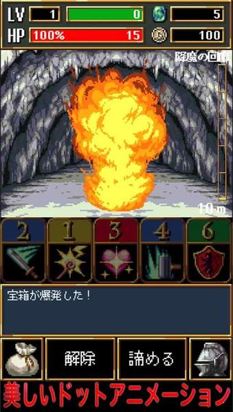 黑暗之血圖5