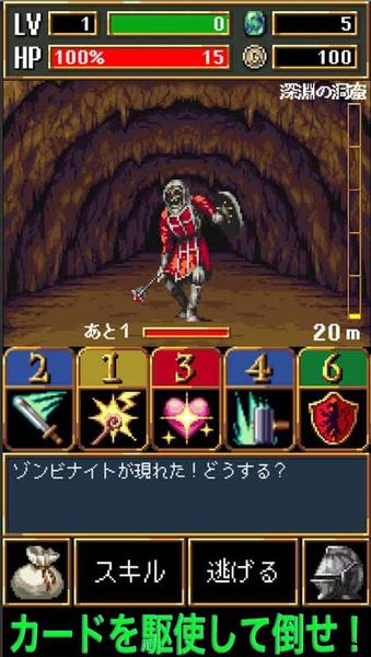 黑暗之血图2