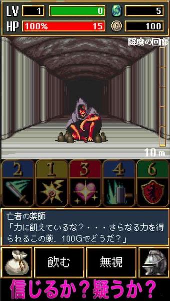黑暗之血图3