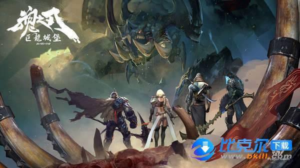 魂之刃:巨龍城堡圖3