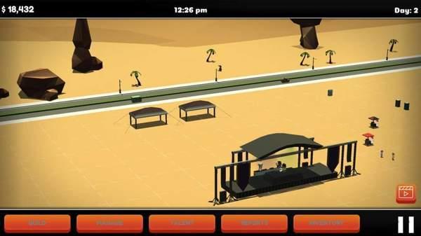 休息站模拟器图1