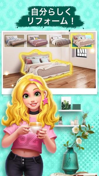 夢想家居:裝飾我的小家圖5