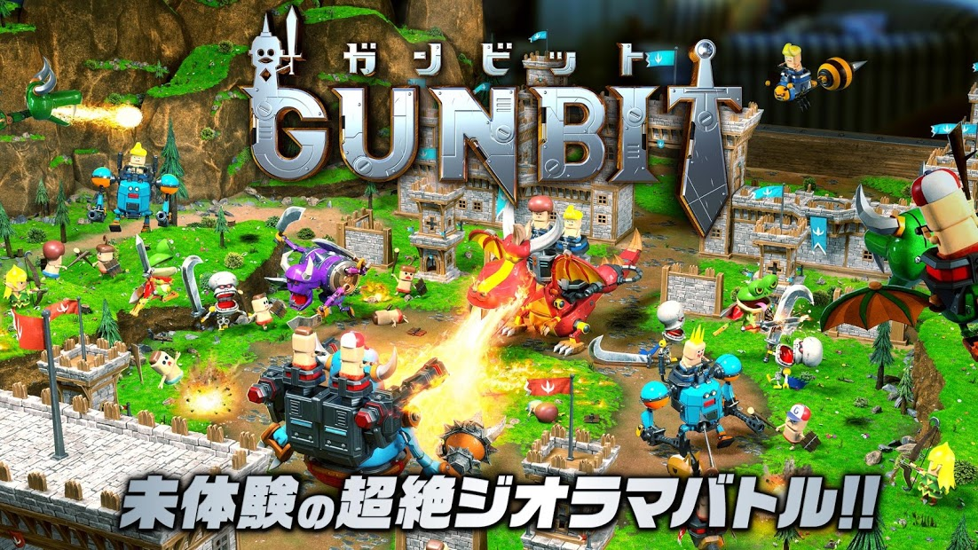 GUNBIT正式版图3
