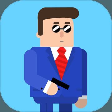 子弹先生:间谍谜团