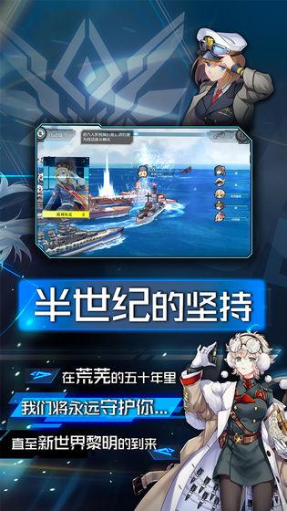 超次元大海战最新版图2