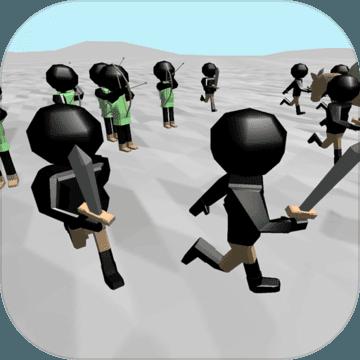 火柴人战场模拟器