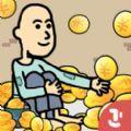 乞丐赚钱比你快