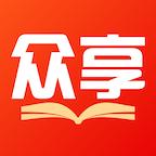 众享阅读 v1.0.0